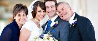 Что дарят на сватовство? 29 фото подарки родителям невесты при знакомстве, что преподносят гости со стороны жениха?