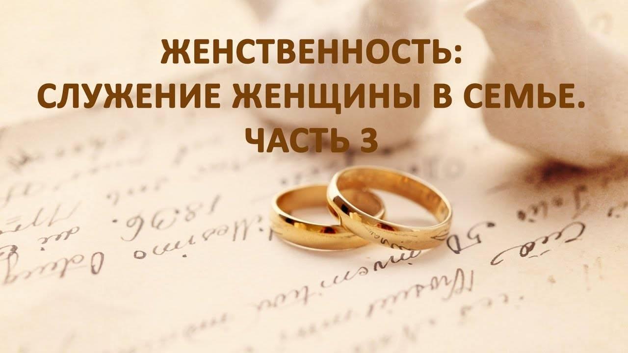 Как стать хорошей женой: с чего начать? секреты крепкой семьи