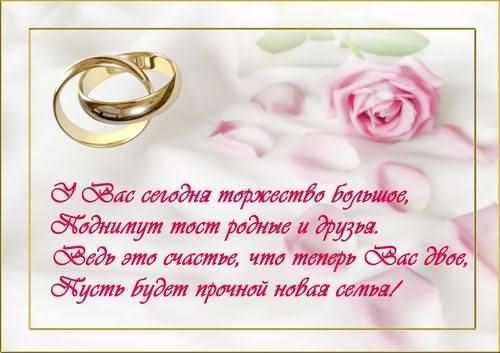 Поздравления с годовщиной свадьбы 22 года совместной жизни своими словами