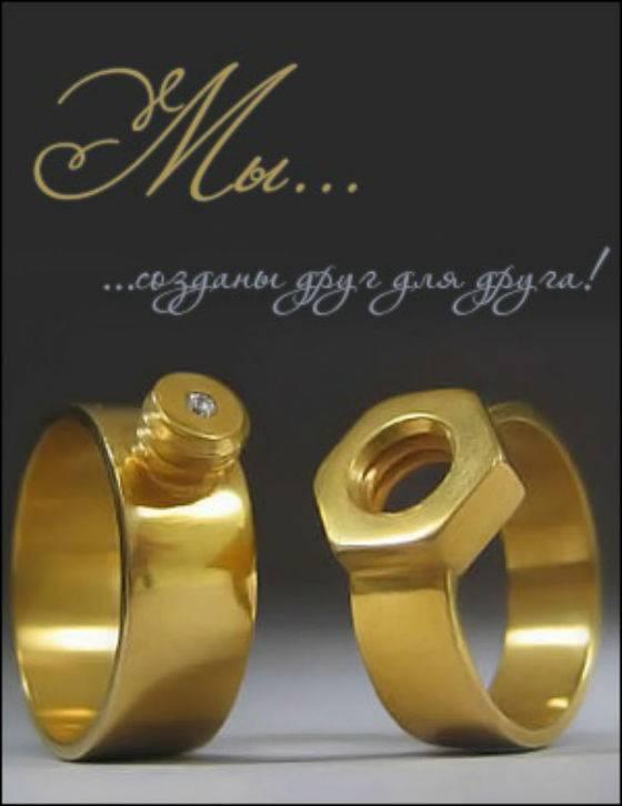 День венчания годовщина. поздравление с годовщиной свадьбы и юбилеем венчания