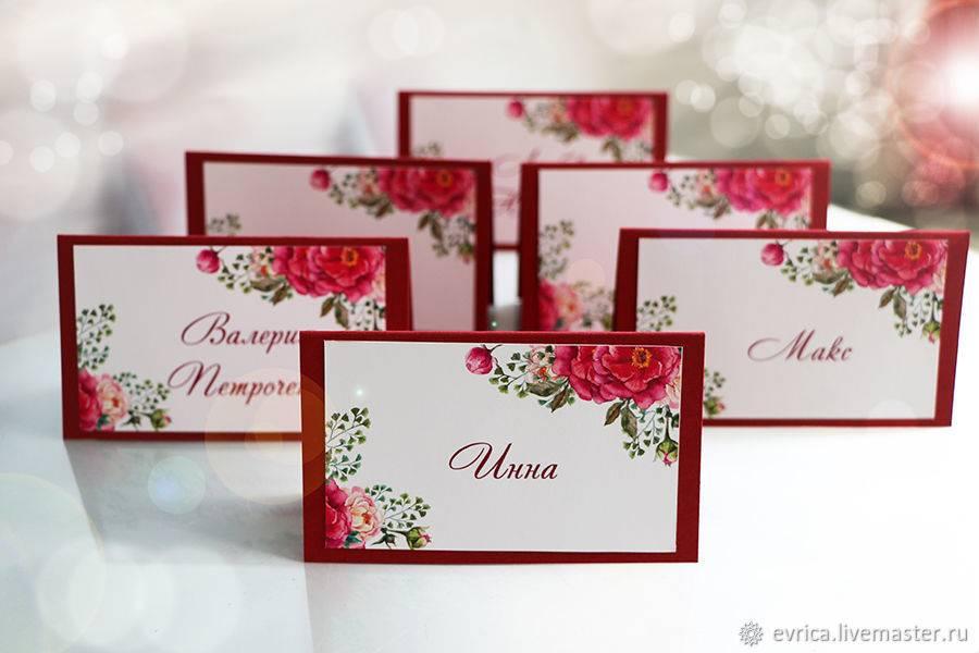 20 шаблонов карточек для рассадки гостей