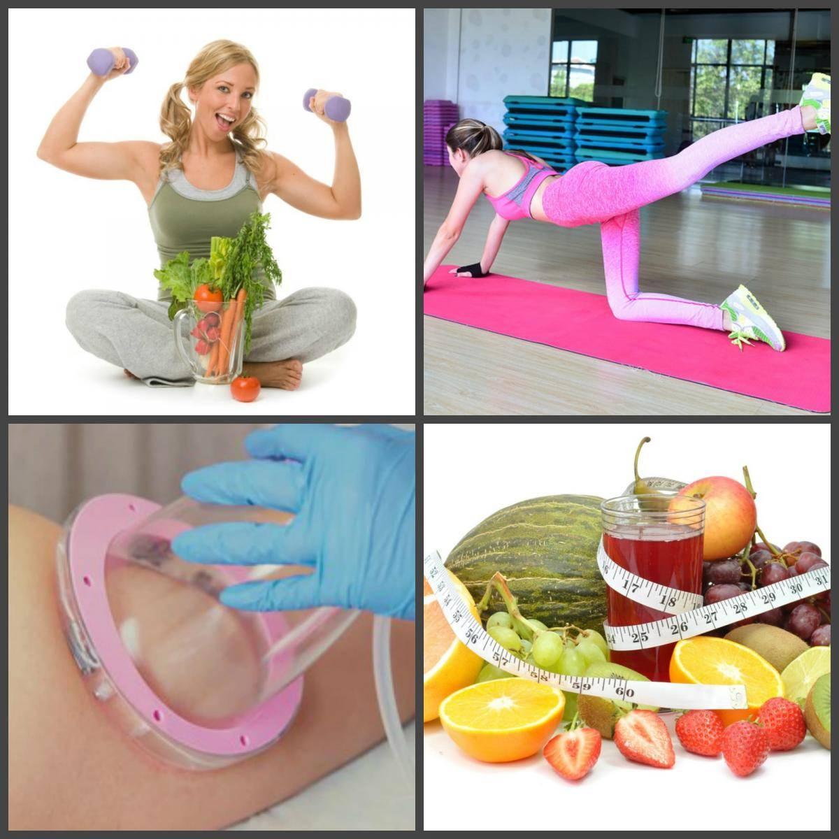 Самый Быстрый И Эффективный Способ Похудеть. Проверенные способы быстро похудеть за неделю