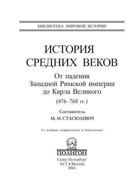 Маршрут свадебной прогулки в москве