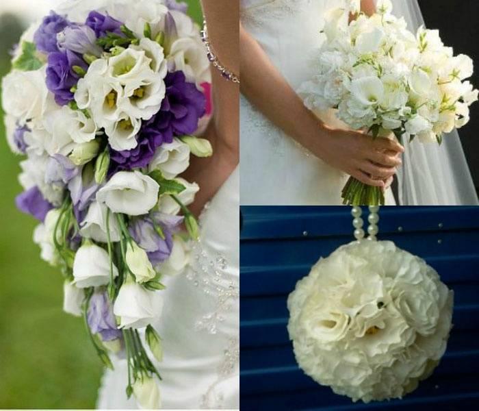 Само совершенство – свадебный букет из фрезий