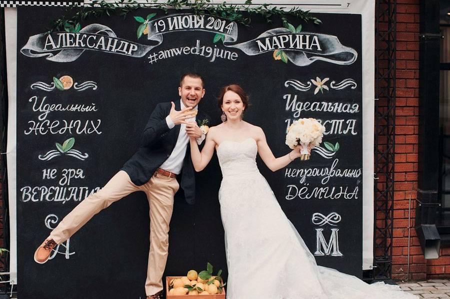 Свадебный баннер для фотосессии