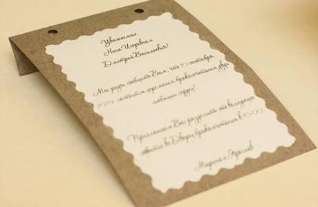 Оригинальный текст приглашения на свадьбу для родителей, друзей, для бабушки и свидетелей