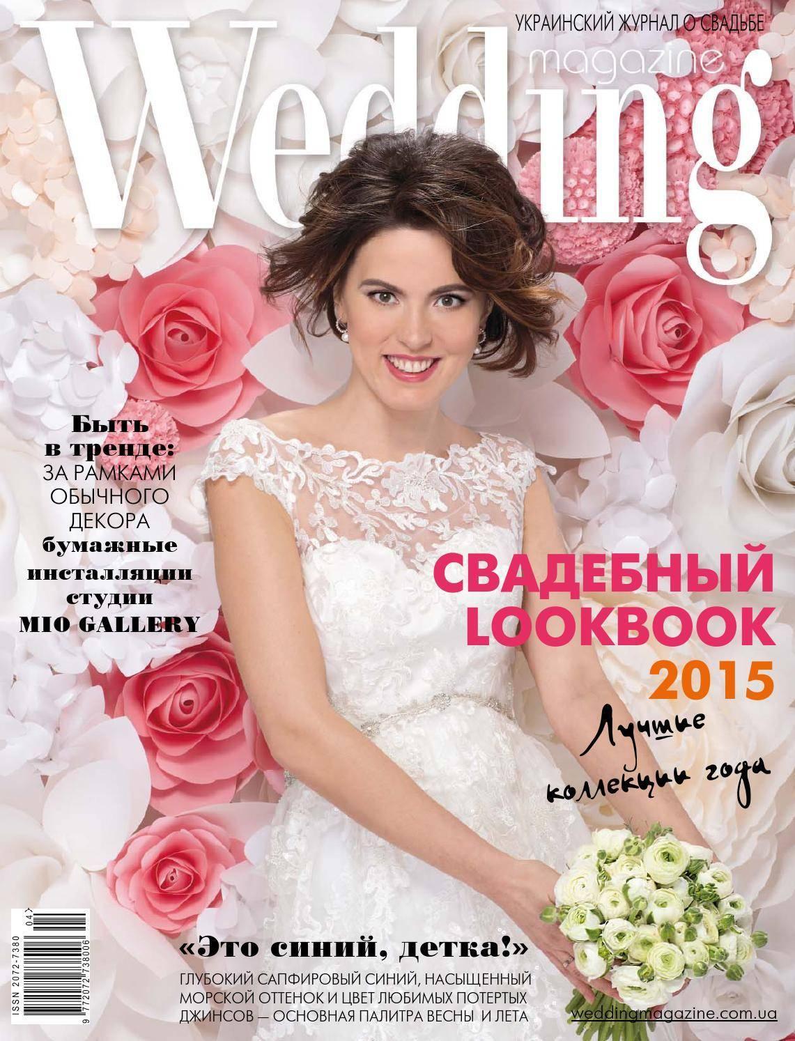 Свадьба в коричневых тонах: декор и оформление
