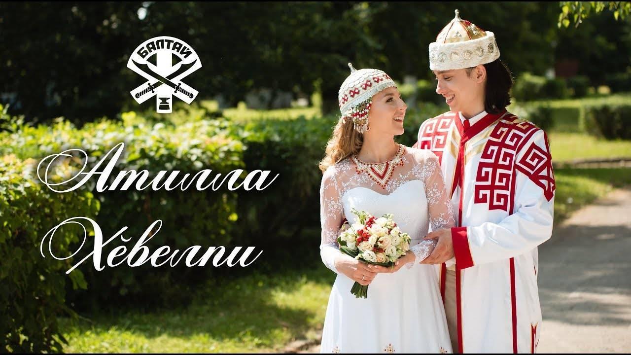 Молдавская свадьба: традиции и обычаи