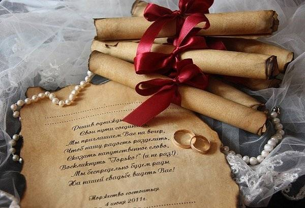 Приглашения на свадьбу своими руками шаблоны  фото