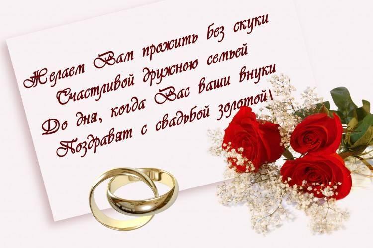 Тосты на свадьбу своими словами: короткие и длинные