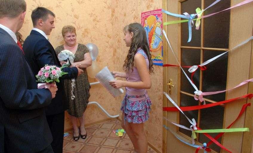 Выкуп на свадьбу 2019: прикольный сценарий с конкурсами