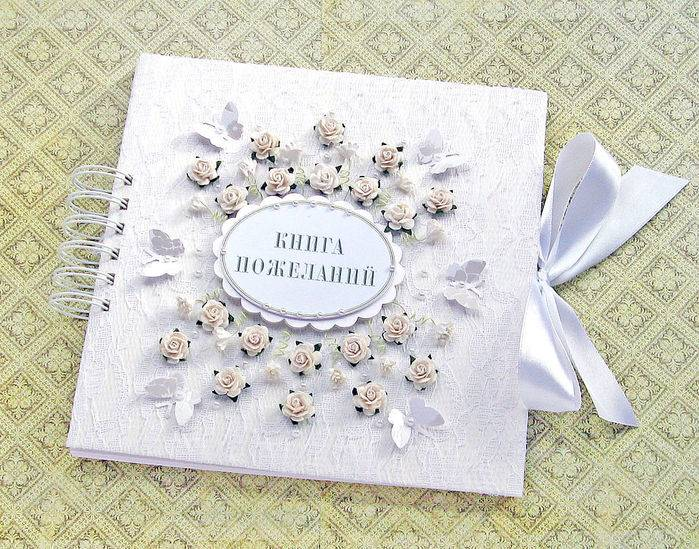 Книга пожеланий на свадьбу своими руками: шаблон, как сделать страницы, фото и видео мастер класс