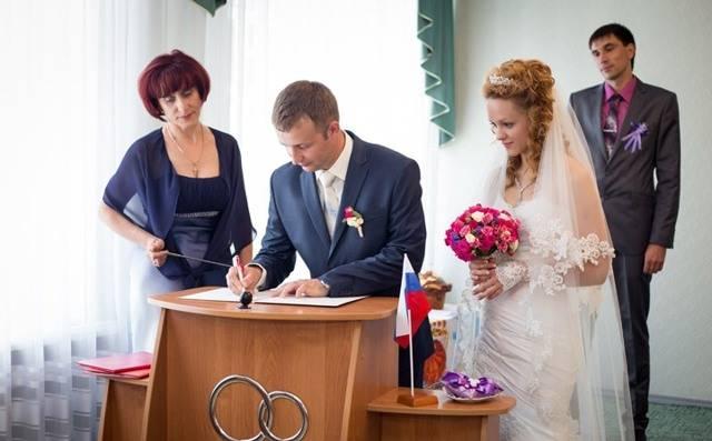 "Рубрика ""регистрация брака"""