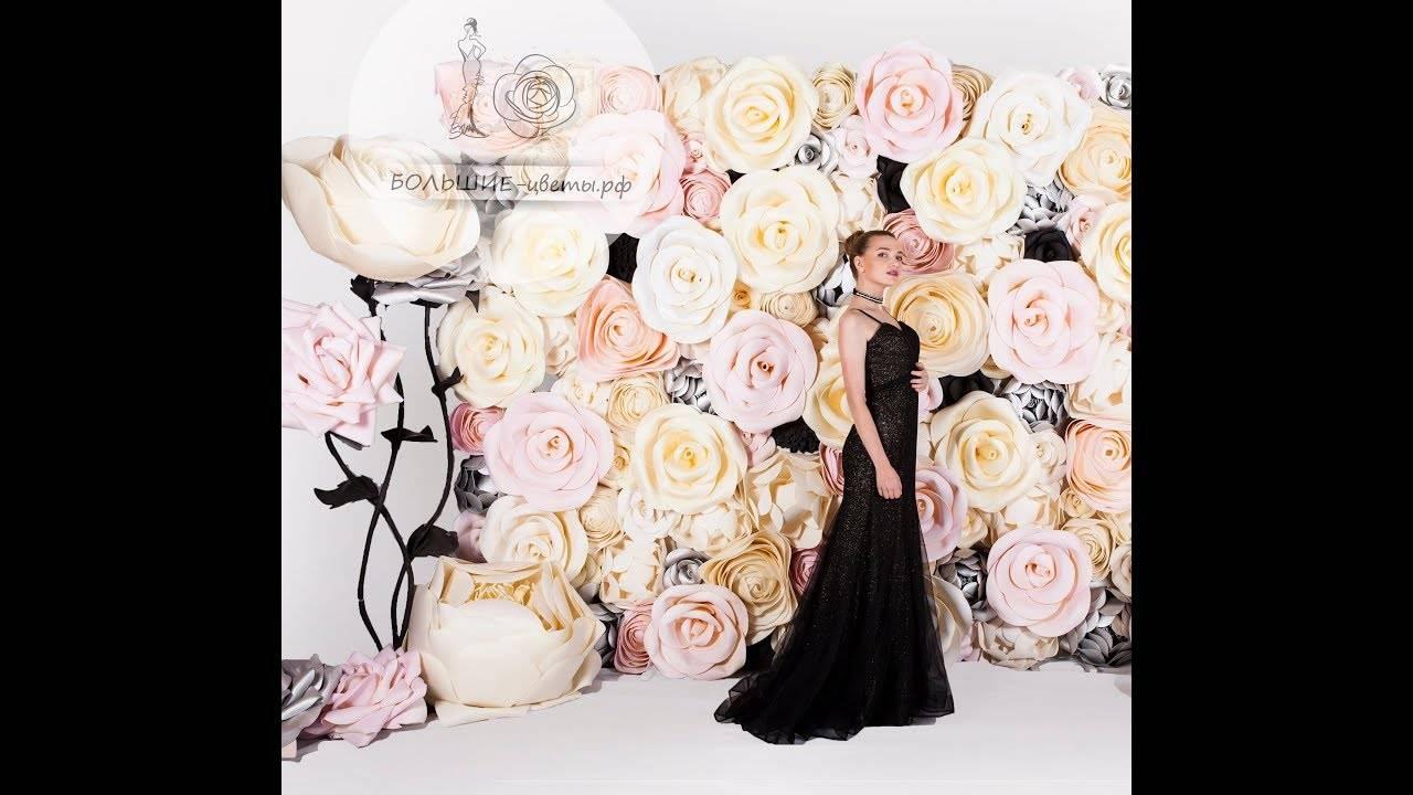 Используем бумажные цветы для оформления зала: 6 идей