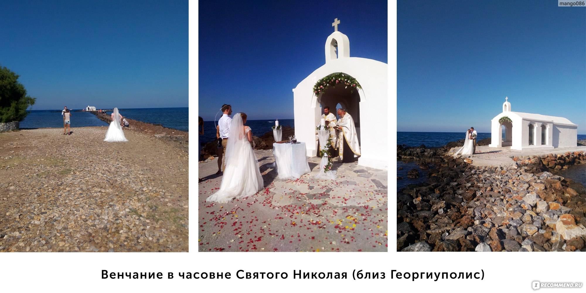 Фотосессия: после венчания светланы и максима - запись пользователя taniavesta (nautica) в сообществе фотография в категории свадьба - babyblog.ru