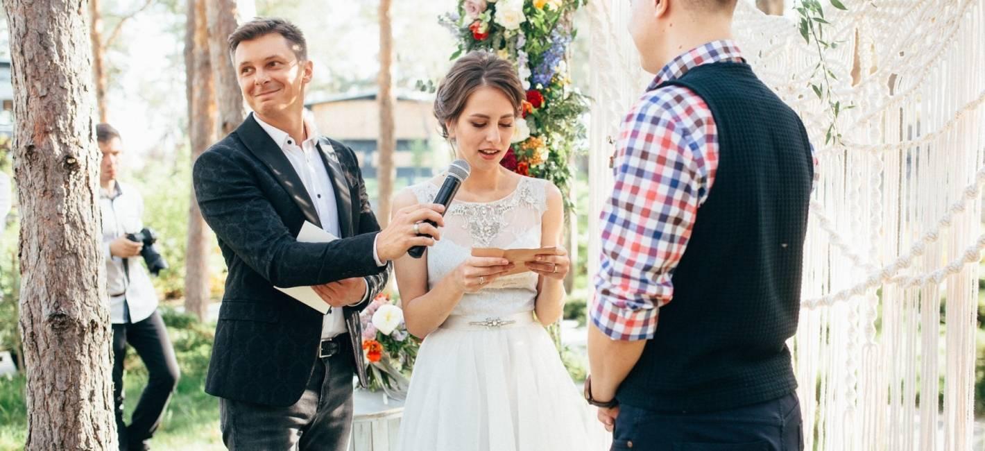Как выбрать ведущего на свадьбу: поговорим о самом главном