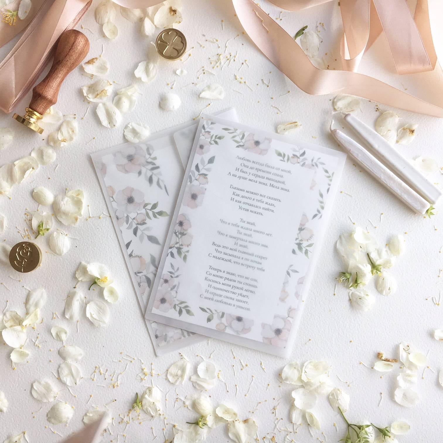 Свадебные клятвы молодожёнов: правила и секреты | идеи для свадьбы