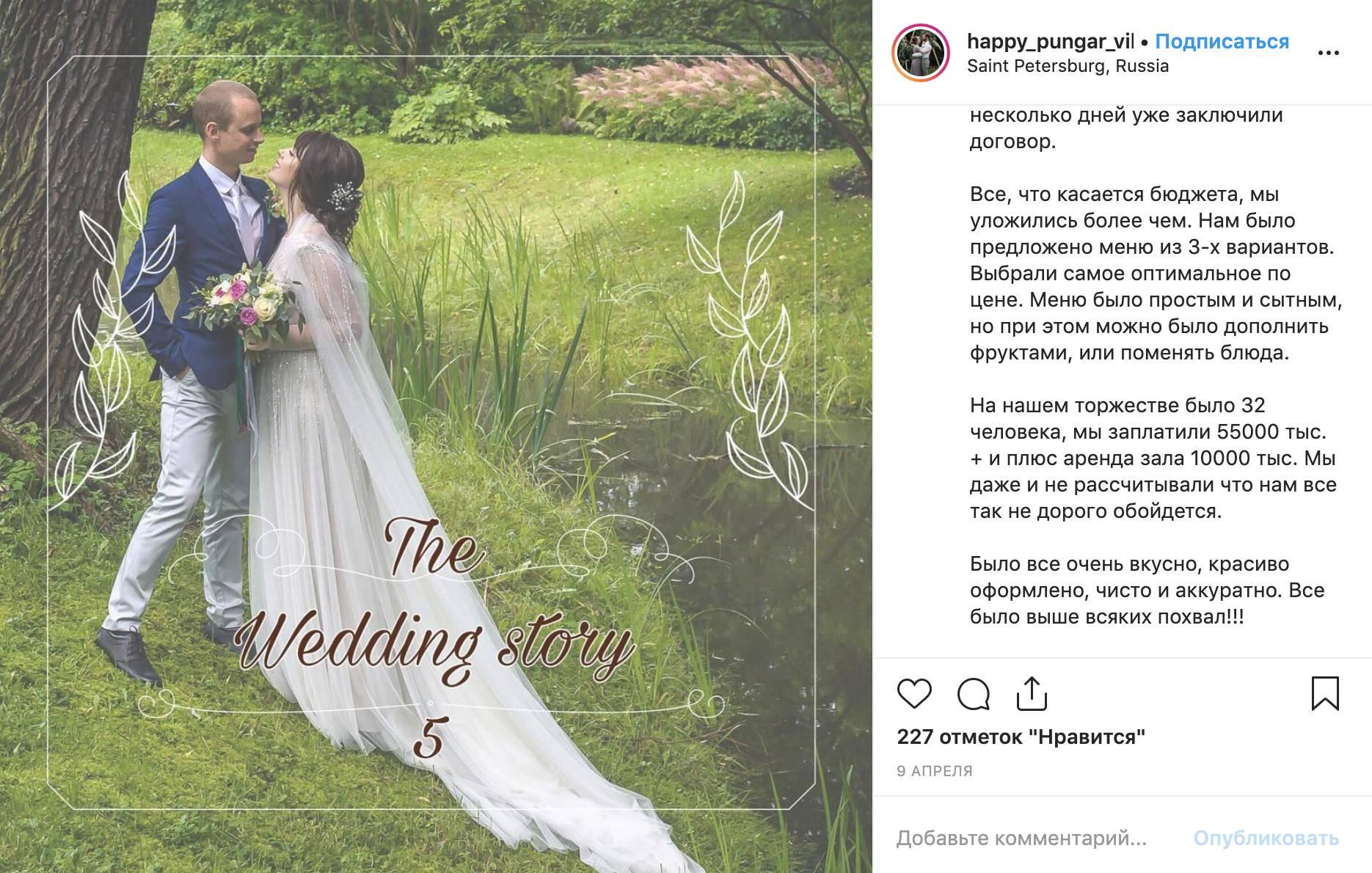 Свадьба за границей: особенности организации свадьбы за рубежом