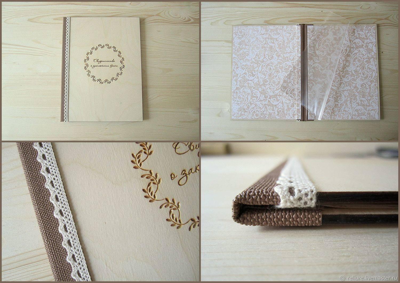 Графика компьютерная мастер-класс поделка изделие свадьба моделирование конструирование мк свадебной папки для свидетельства бумага картон кружево ленты ткань