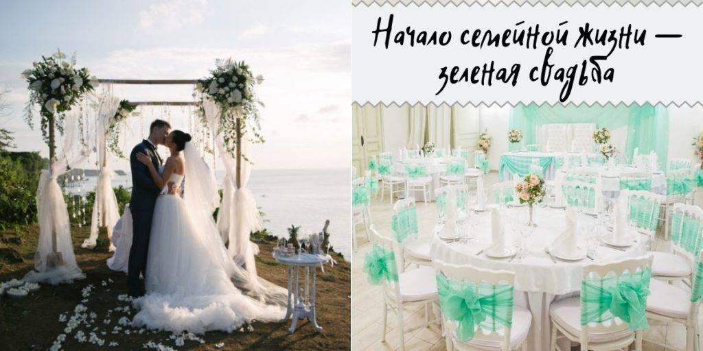 Бриллиантовая свадьба (60 лет) свадъба .рф - все про свадьбы, стихи и поздравления, фото и приколы.
