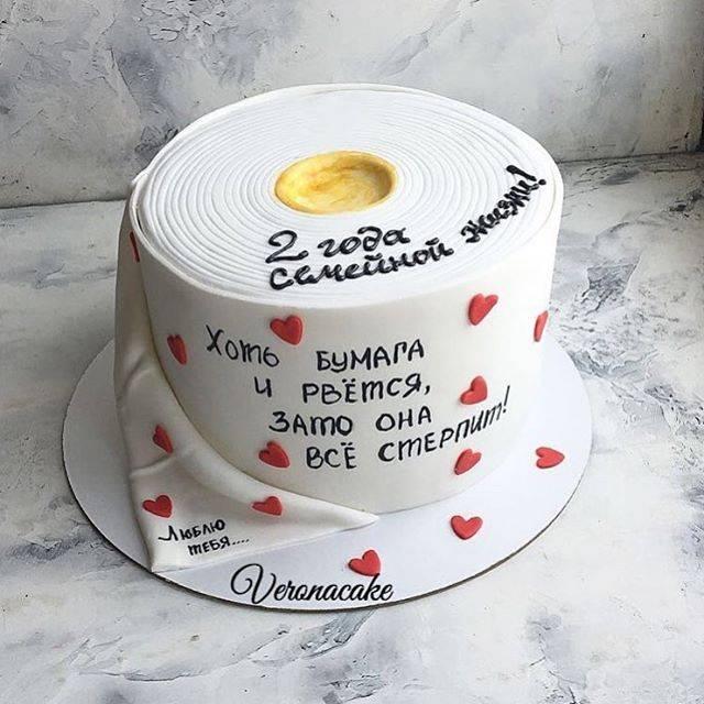 Торт на 10 лет свадьбы прикольные