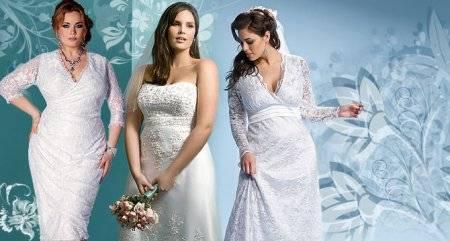 Как выбрать свадебное платье: рекомендации
