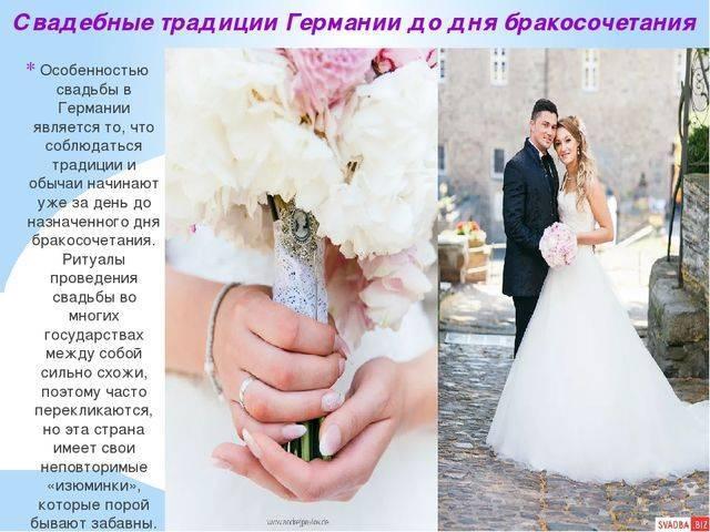 Как организовать свадьбу за границей самостоятельно: советы специалистов. часть 1