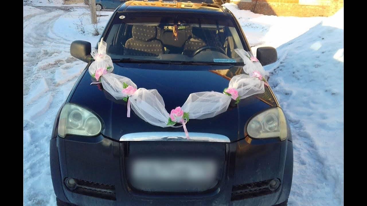 Свадебные украшения на машину своими руками: мастер-класс