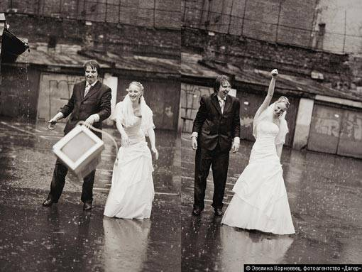 Выкуп невесты в стиле учительницы