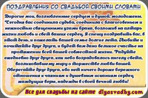 Традиции и обряды на кавказе
