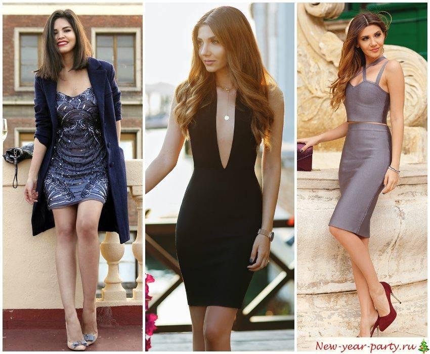 Как одеваться полным женщинам (10 правил + 82 фото). | семейная кучка