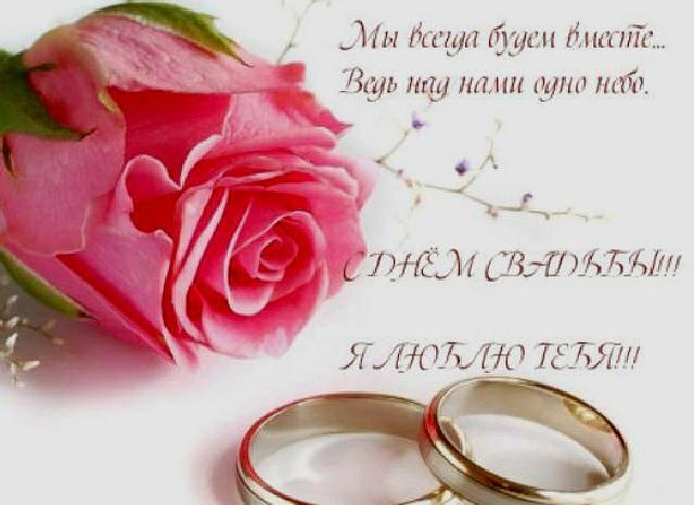 Прикольные поздравления с льняной свадьбой в стихах. поздравления на льняную (восковую) свадьбу (4 года свадьбы)