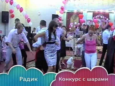 Конкурсы на свадьбу (как развлечь гостей)