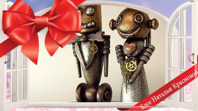 Оригинальные идеи подарков на годовщину свадьбы