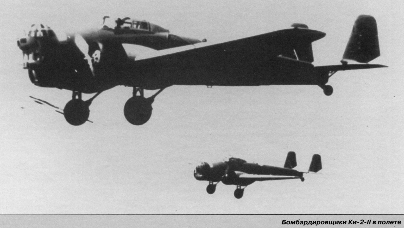 8 лучших бомбардировщиков в истории  авиации ссср и россии