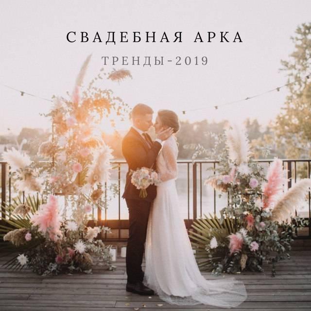 Топ-10 модных тенденций свадебного декора