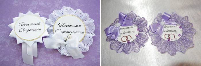 Правила свидетелям, как вести себя на свадьбе