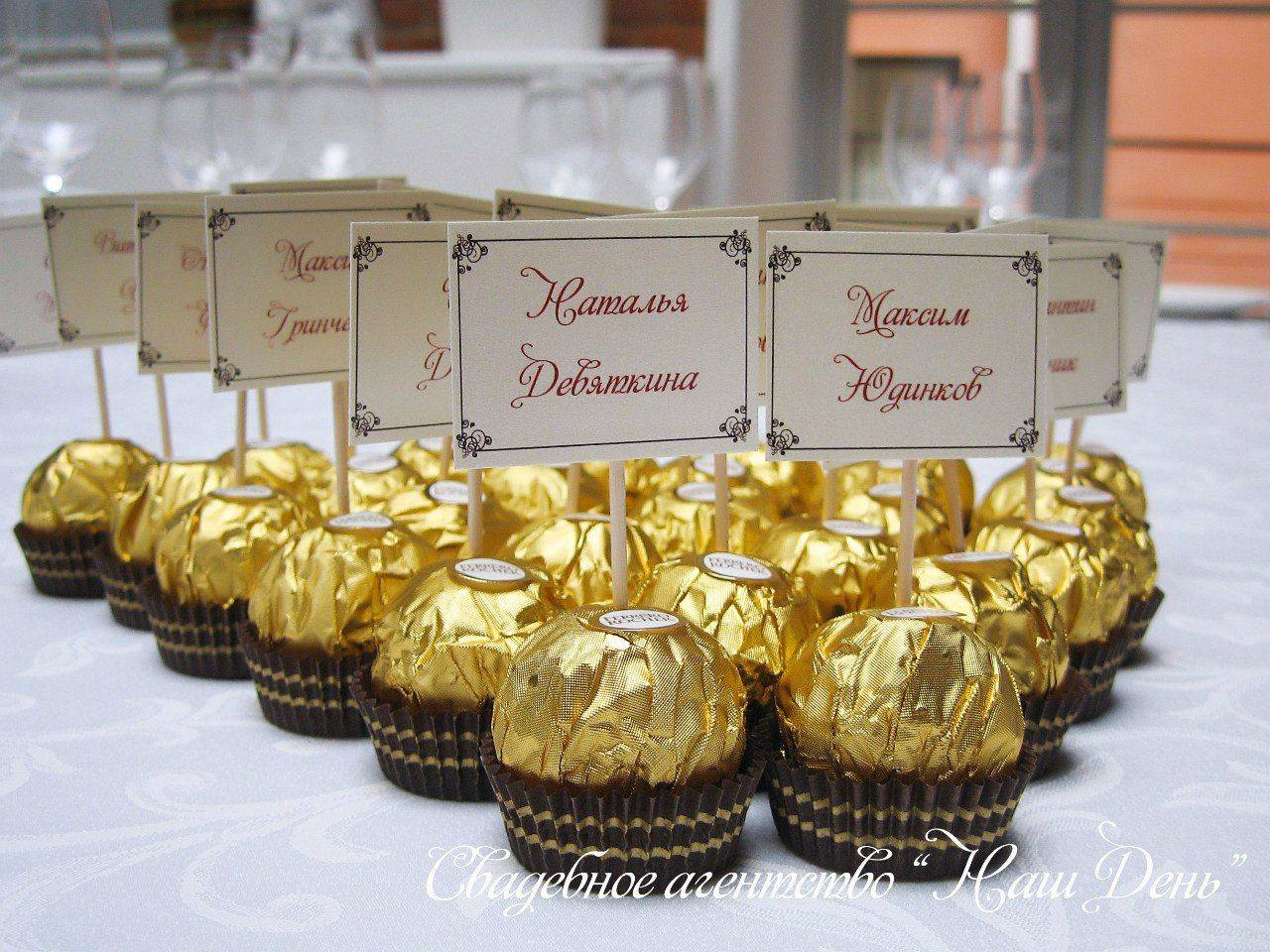 Идеи сезонных подарков гостям на свадьбу от молодоженов