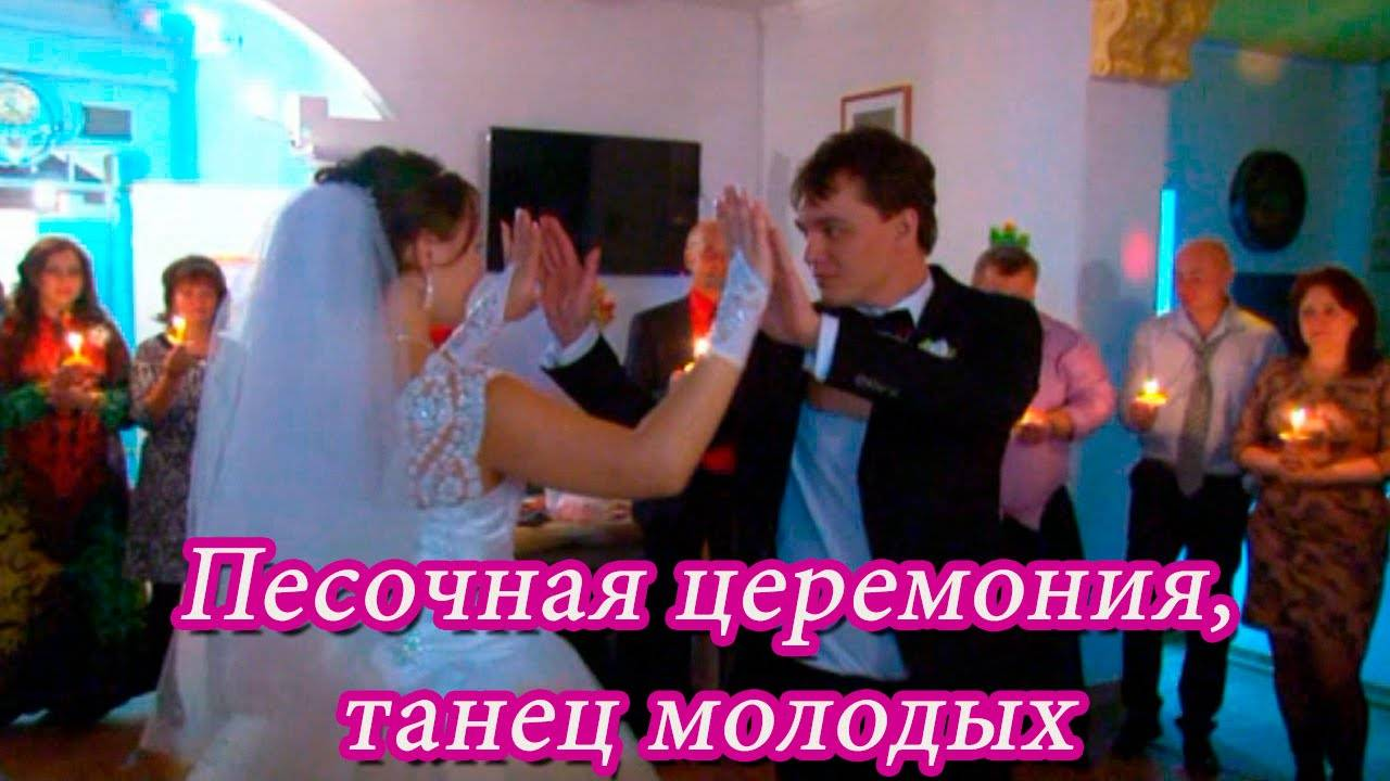 Песочная церемония на свадьбе текст для ведущей в стихах