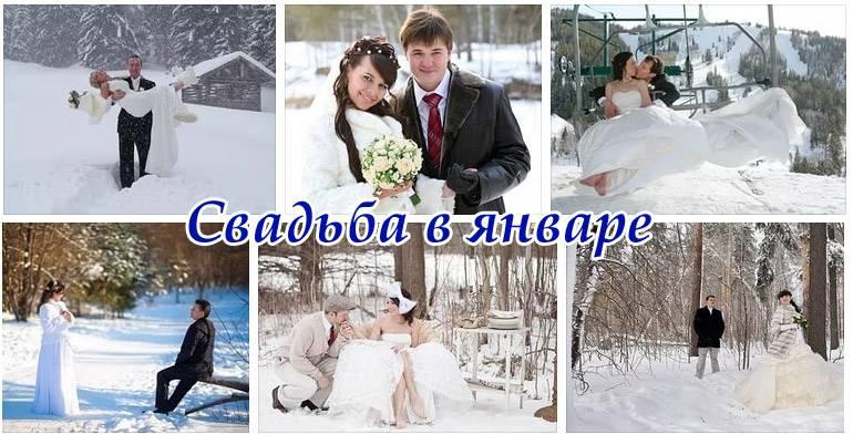 Благоприятные дни для свадьбы в июне 2020 года