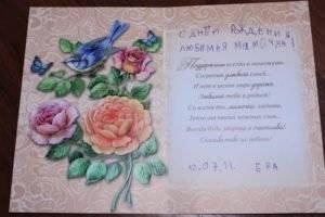 Учимся подписывать свадебные открытки красиво и оригинально — рекомендации