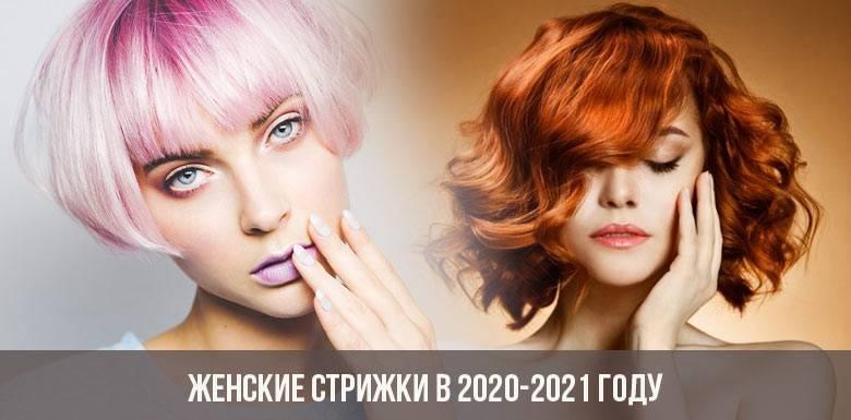 Эффектная свадебная прическа 2020 года: модные тренды, лучшие идеи свадебных причесок, фото новинки