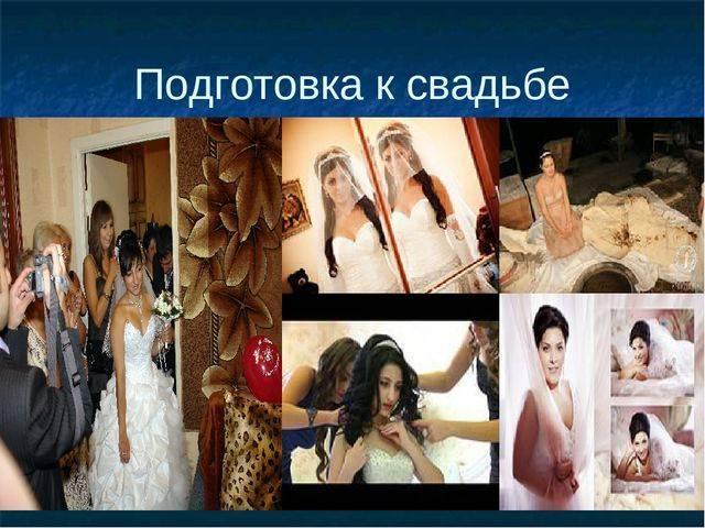 Армянская свадьба: традиции и обычаи | wedding.ua