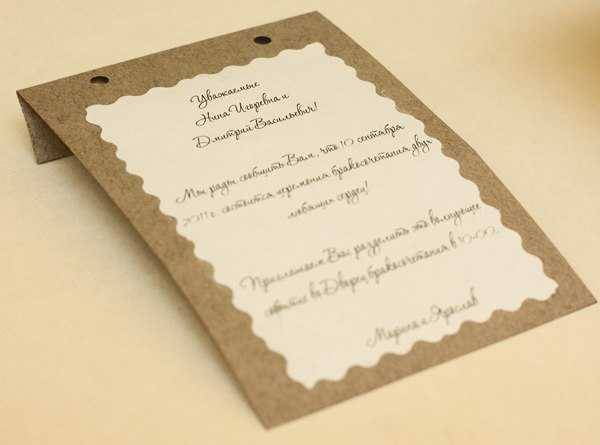 Свадебные приглашения своими руками. мастер-класс + шаблоны. часть 2