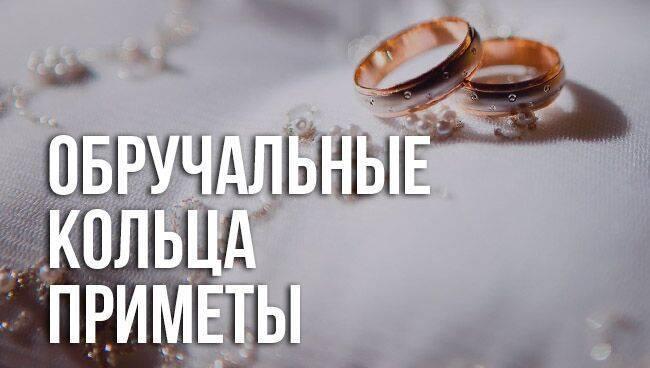 Потерять обручальное кольцо мужчине: приметы