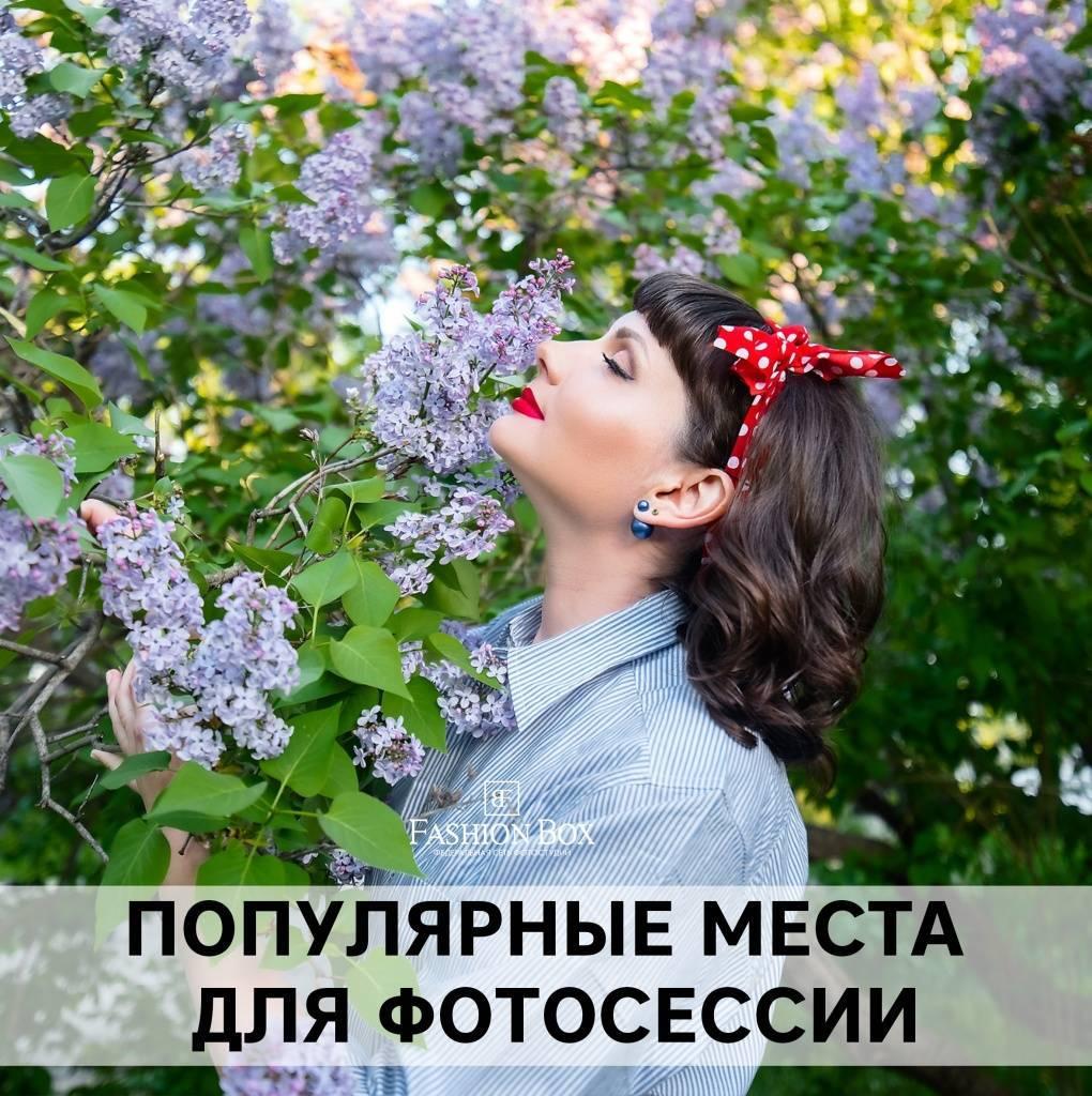 Идеи для фотосессий - свадебный ярославль — места для фотосессии с фотографом юрием пальшиным