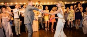 Свадьба без тамады или ведущего