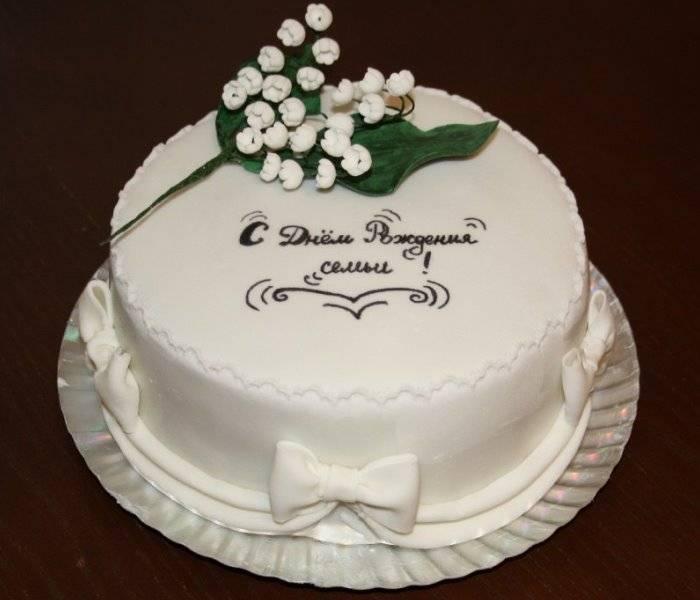Небольшой торт