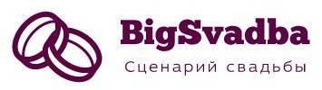 BigSvadba