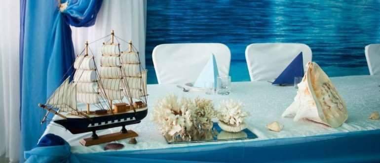 Сценарий свадьбы в морском стиле